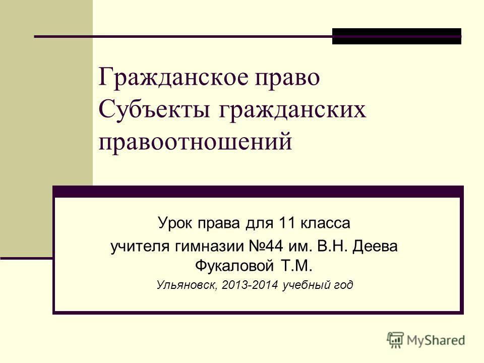 Образец заявления на гарантийный ремонт товара Юридические Советы