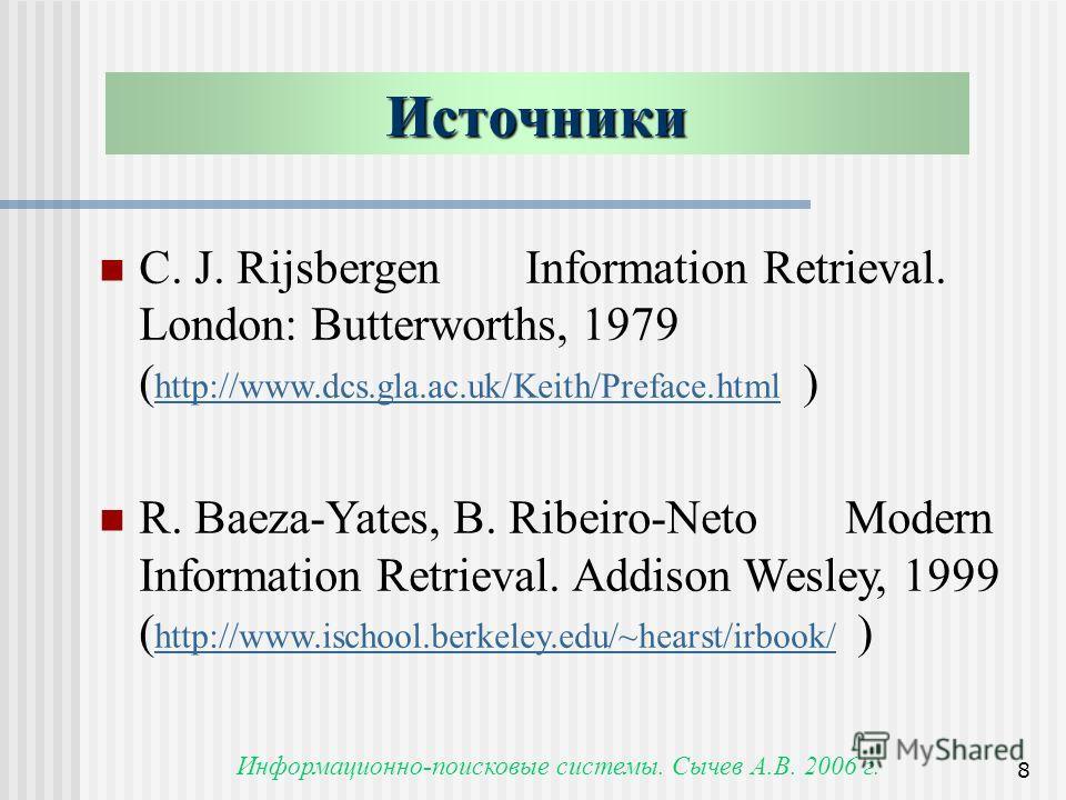 Информационно-поисковые системы. Сычев А.В. 2006 г. 8 C. J. Rijsbergen Information Retrieval. London: Butterworths, 1979 ( http://www.dcs.gla.ac.uk/Keith/Preface.html ) http://www.dcs.gla.ac.uk/Keith/Preface.html R. Baeza-Yates, B. Ribeiro-Neto Moder