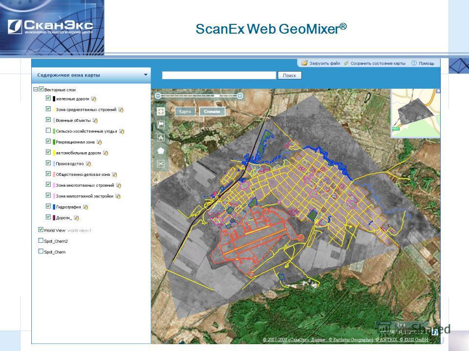 ScanEx Web GeoMixer ®