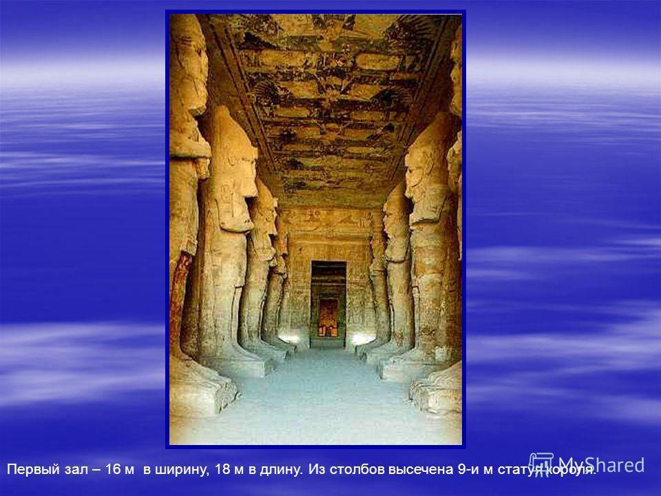 Пещерный храм фараона Рамсеса II в Абу-Симбеле относится к числу наиболее известных памятников древнеегипетской культуры. Абу-Симбел стал местом паломничества туристов со всего мира.