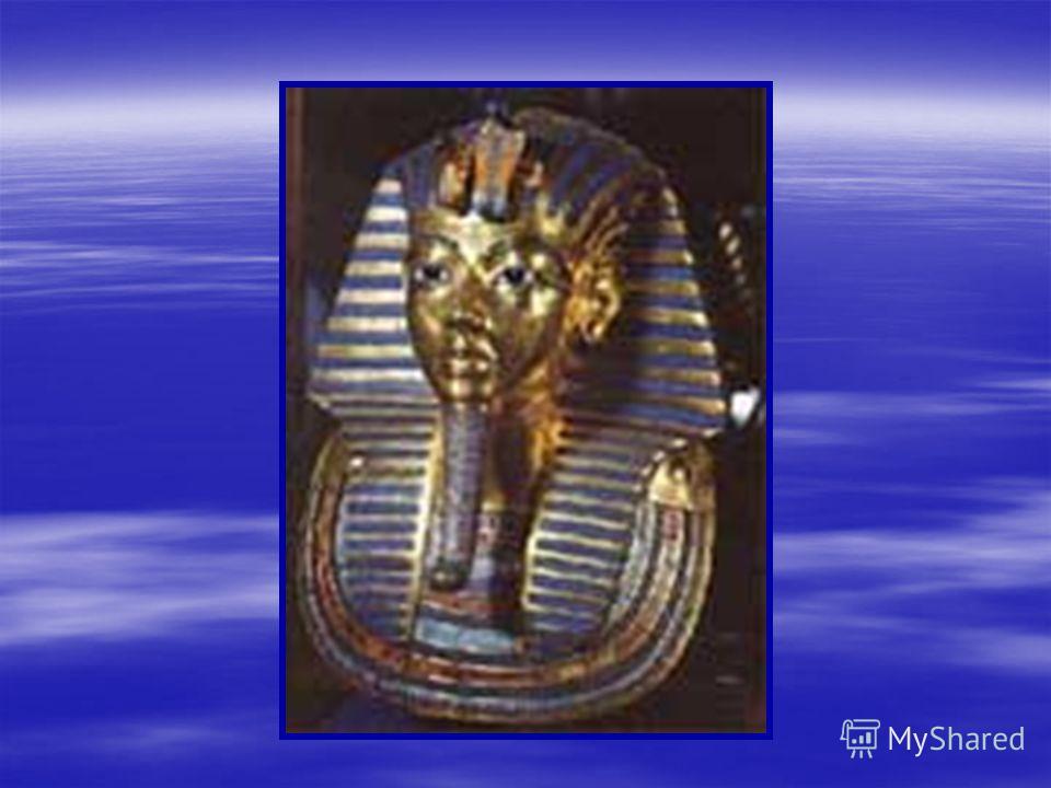 Самая знаменитая гробница Долины Царей - усыпальница Тутанхамона. Тутанхамон, умерший в возрасте 18 лет, стал одним из самых известных владык Древнего Египта