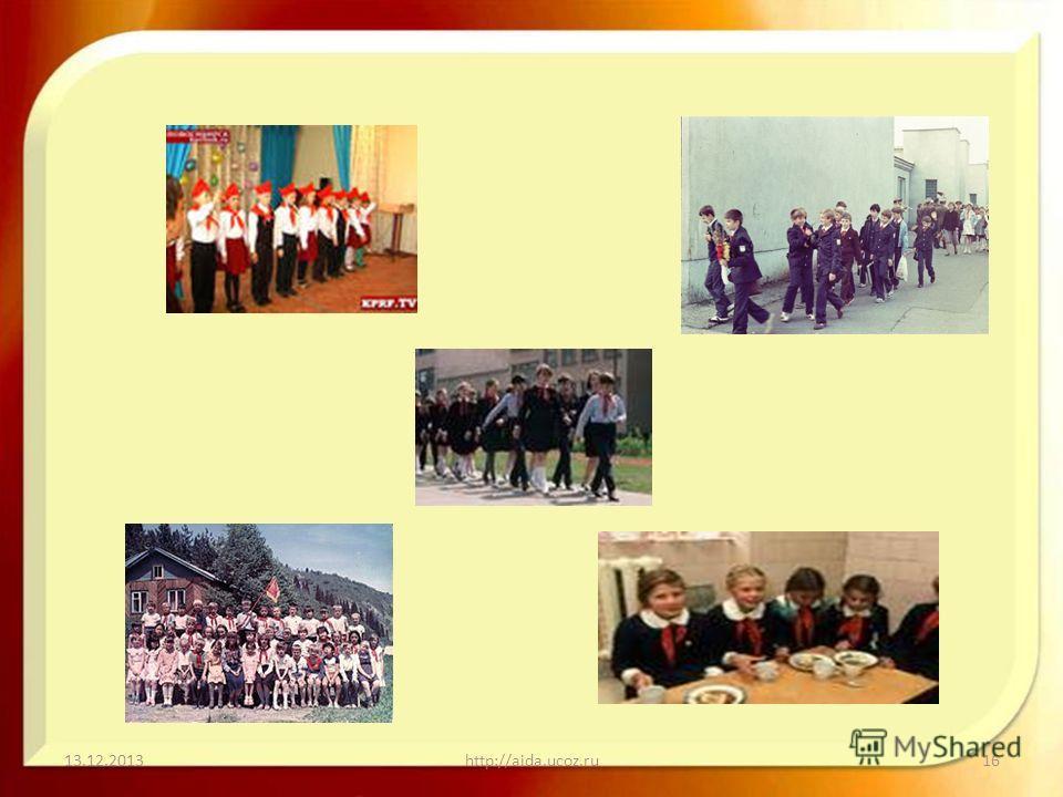 13.12.2013http://aida.ucoz.ru16