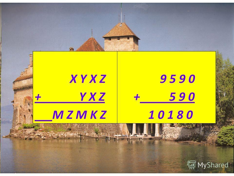 X Y X Z + Y X Z M Z M K Z 9 5 9 0 + 5 9 0 1 0 1 8 0
