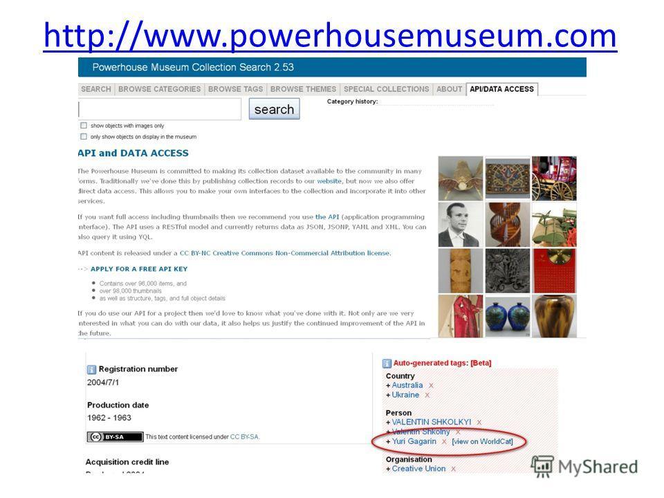 http://www.powerhousemuseum.com