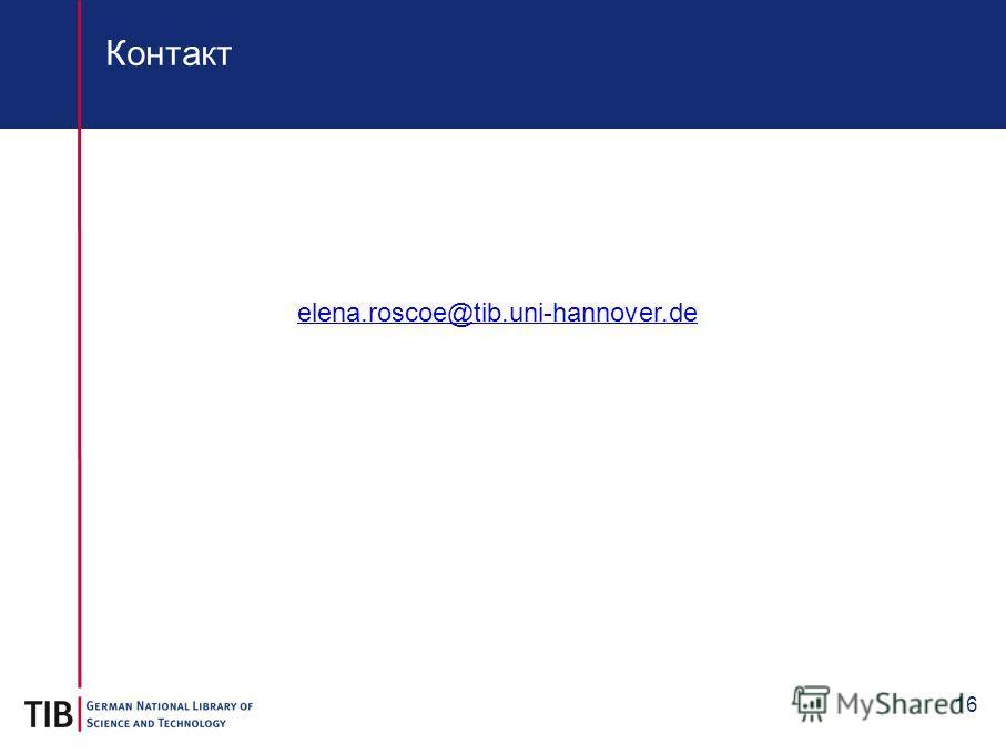 16 Контакт elena.roscoe@tib.uni-hannover.de