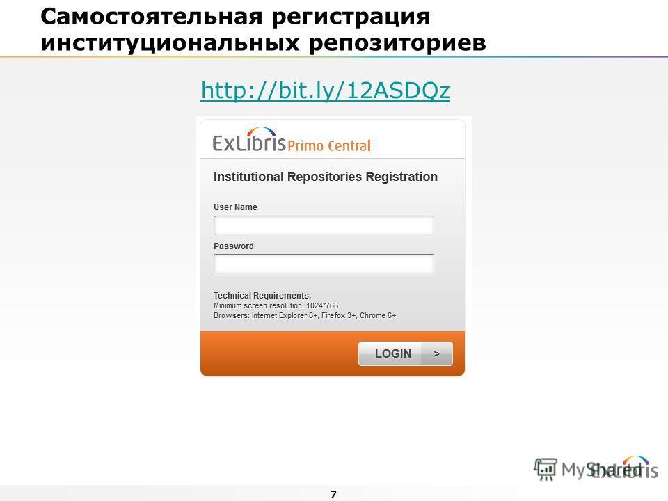 7 Самостоятельная регистрация институциональных репозиториев http://bit.ly/12ASDQz