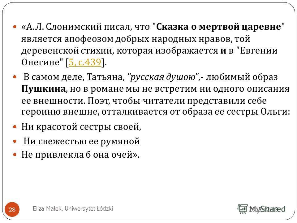 2013-12-13 Eliza Małek, Uniwersytet Łódzki 28 « А. Л. Слонимский писал, что