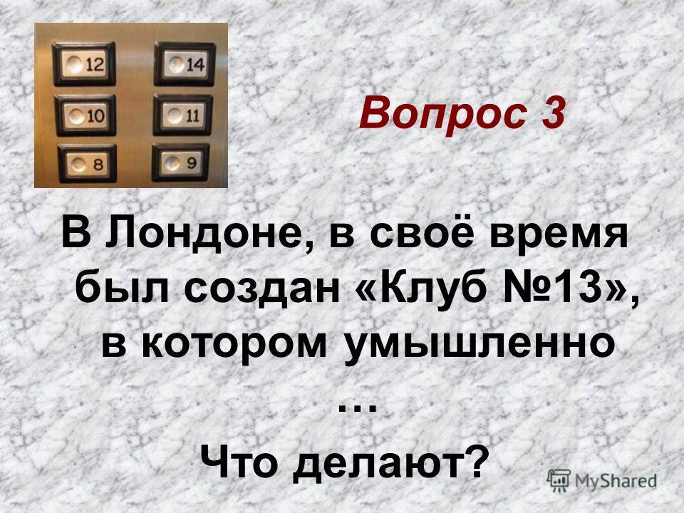 Ответ Баба Яга!