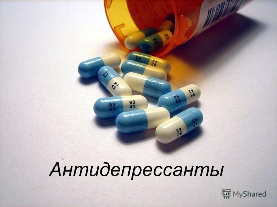 В тольятти лечат гепатит с