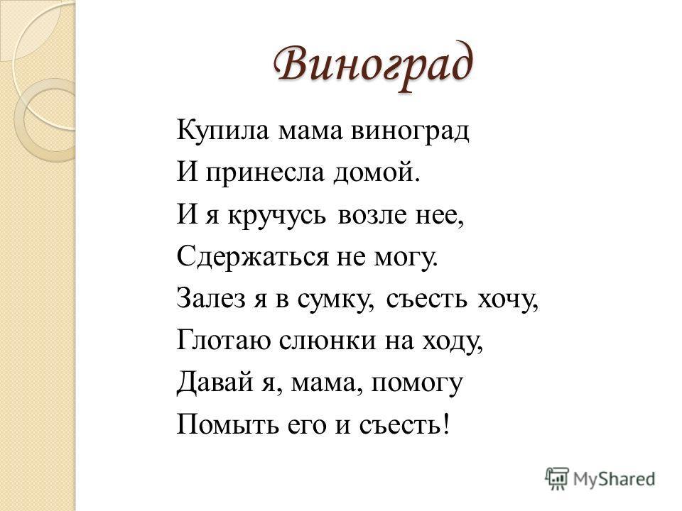 Стихи - Я сегодня хочу домой - Поэзия нового времени