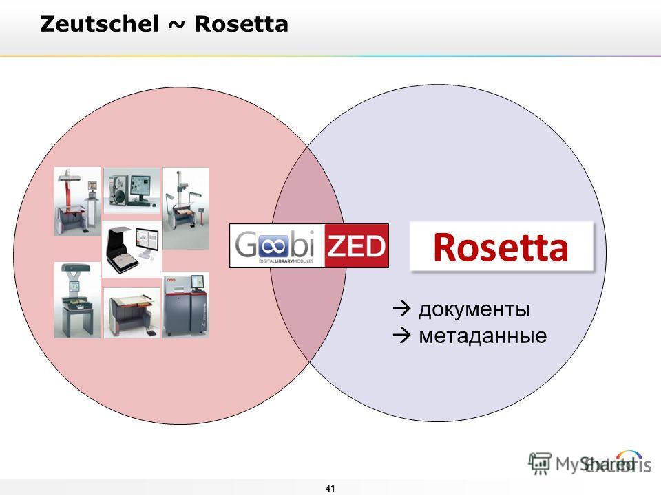 41 документы метаданные Zeutschel ~ Rosetta Rosetta