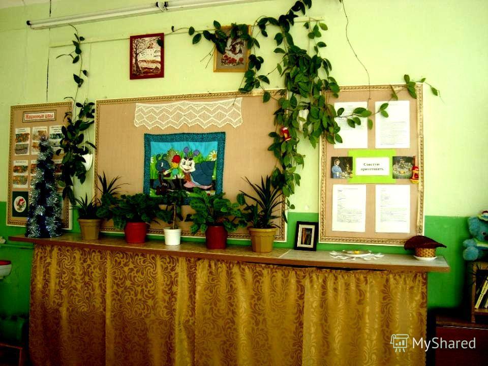 Вертикальное озеленениие