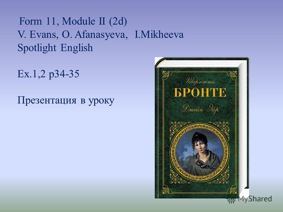 Form 11, Module II (2d) V. Evans, O. Afanasyeva, I.Mikheeva Spotlight English Ex.1,2 p34-35 Презентация в уроку