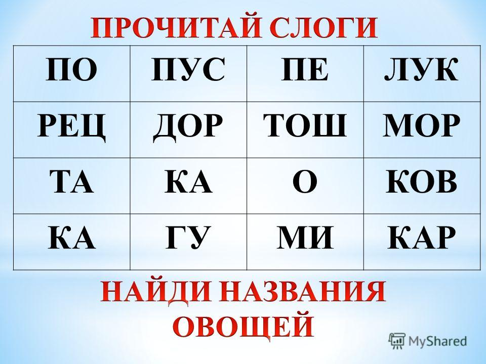 ПОПУСПЕЛУК РЕЦДОРТОШМОР ТАКАОКОВ КАГУМИКАР