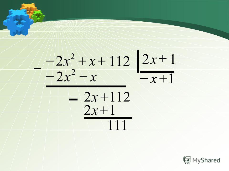 12 1 x x 2 2 xx 112 2 2 xx 111 12 1122 x x