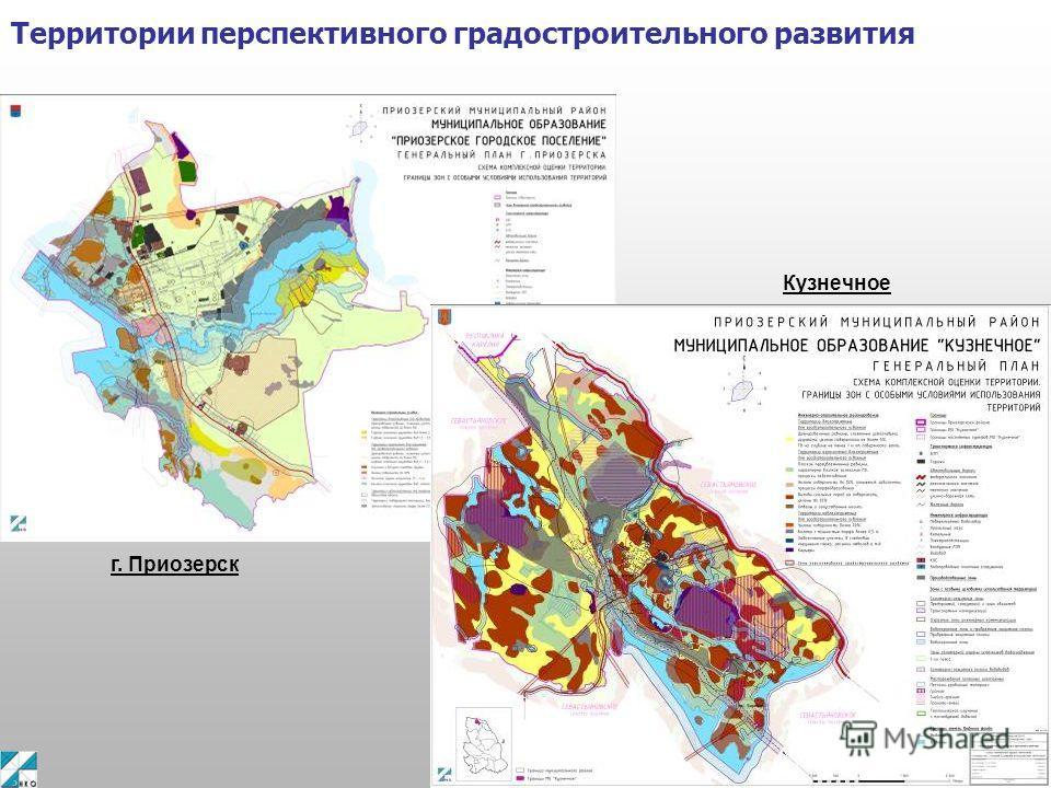 © ЭНКО 2009 Территории перспективного градостроительного развития г. Приозерск Кузнечное