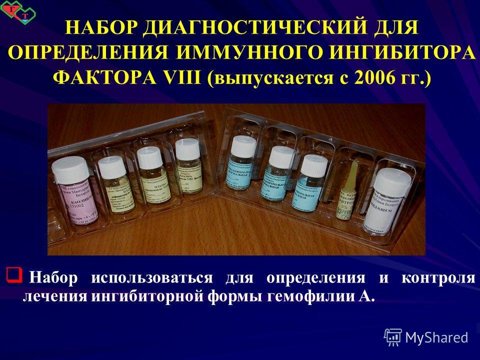 http://images.myshared.ru/6/678223/slide_7.jpg