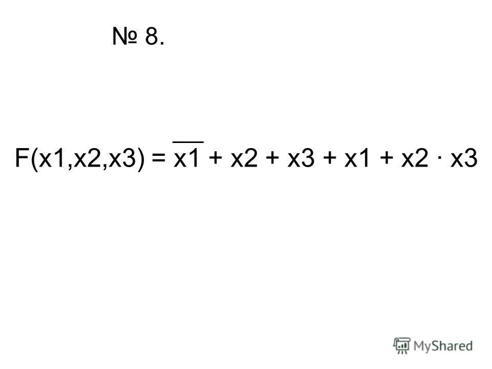 8. F(x1,x2,x3) = x1 + x2 + x3 + x1 + x2 · x3