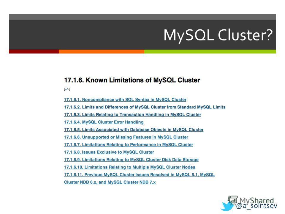 MySQL Cluster? @a_solntsev
