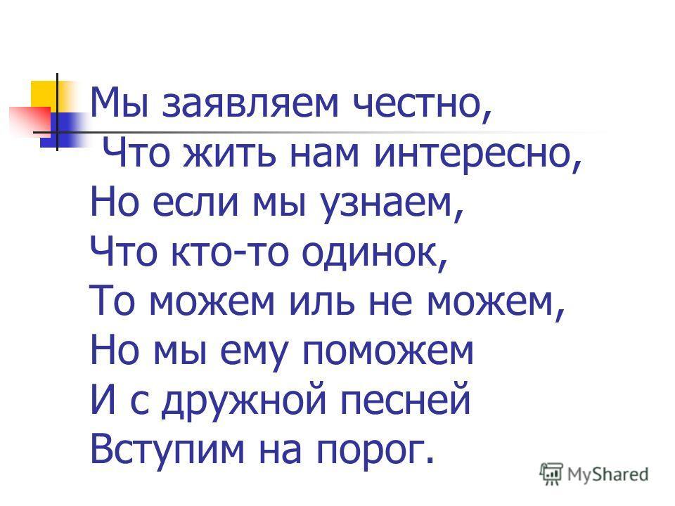 Читайте книги Успенского! Они учат разным полезным вещам, учат добру и справедливости.