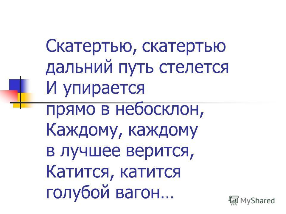 Э.Н. Успенский:к 70-летию со дня рождения писателя.