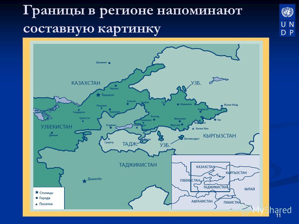 11 Границы в регионе напоминают составную картинку
