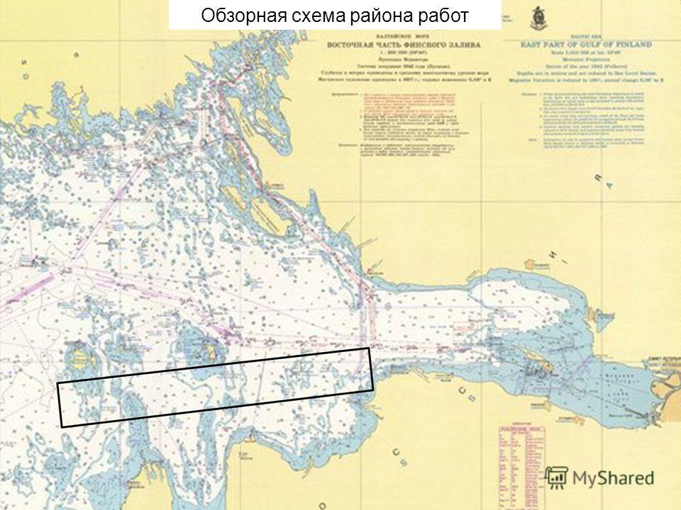Обзорная схема района работ