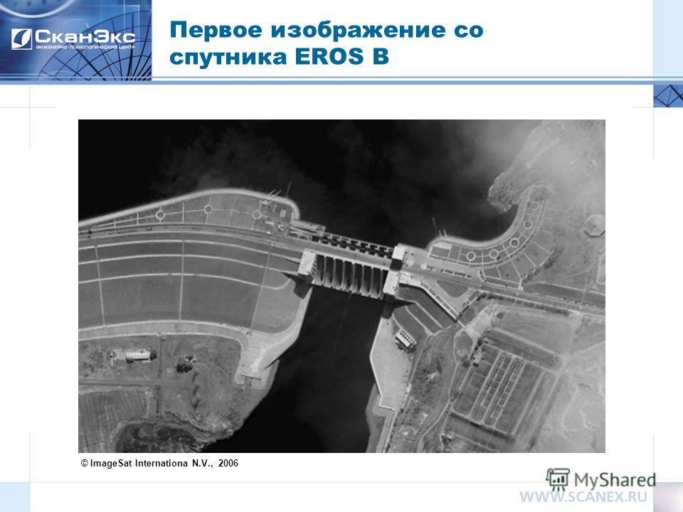 Первое изображение со спутника EROS B © ImageSat Internationa N.V., 2006