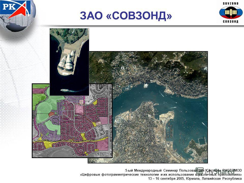 фотограмметрические методы в геодезии курсовая