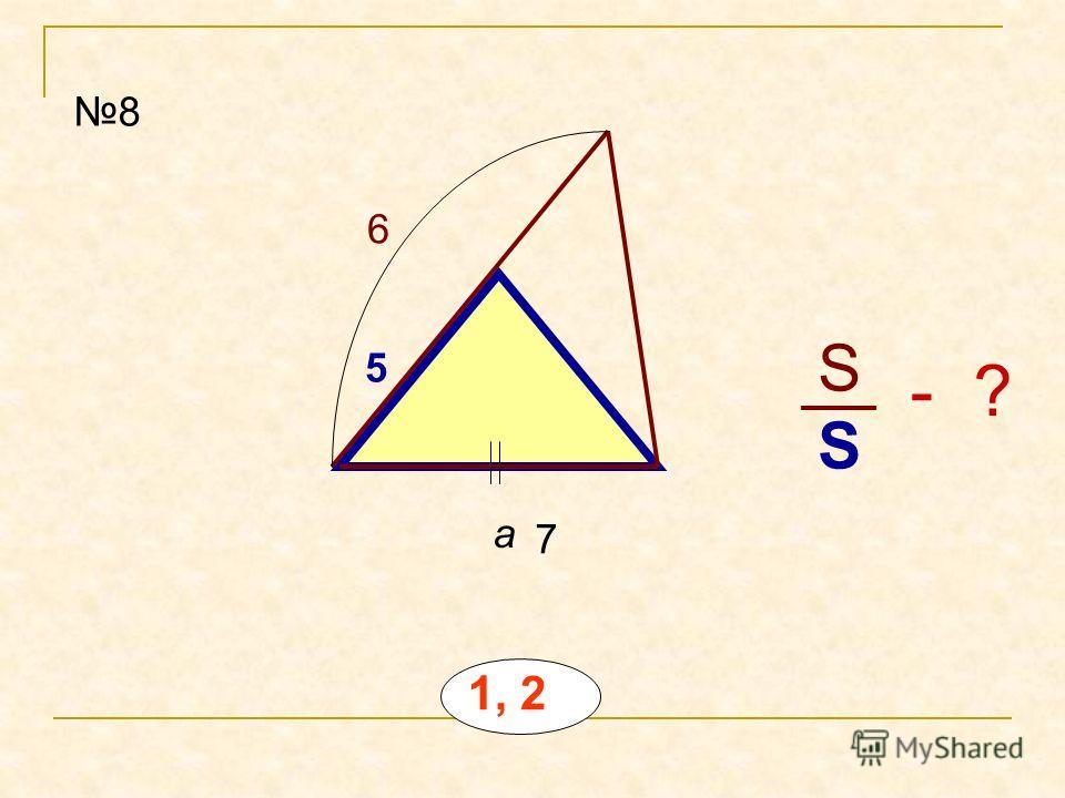 8 6 5 SSSS - ? a 7 1, 2