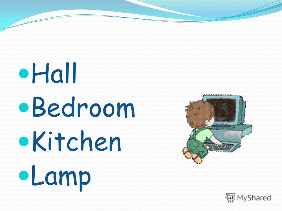 Hall Bedroom Kitchen Lamp