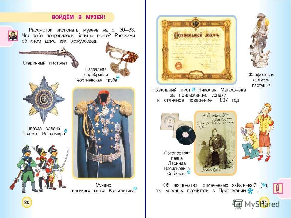 18 Работаем с разными источниками информации Знакомим детей с культурным наследием Знакомим детей с культурным наследием страны и мира страны и мира
