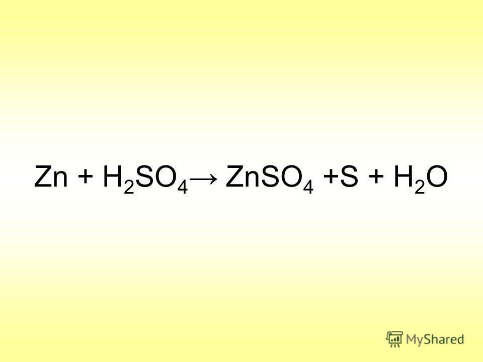 Zn + H 2 SO 4 ZnSO 4 +S + H 2 O