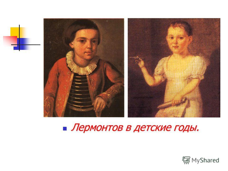 Москва. Площадь Красных ворот. Налево дом, где родился М. Ю. Лермонтов. Москва. Площадь Красных ворот. Налево дом, где родился М. Ю. Лермонтов.
