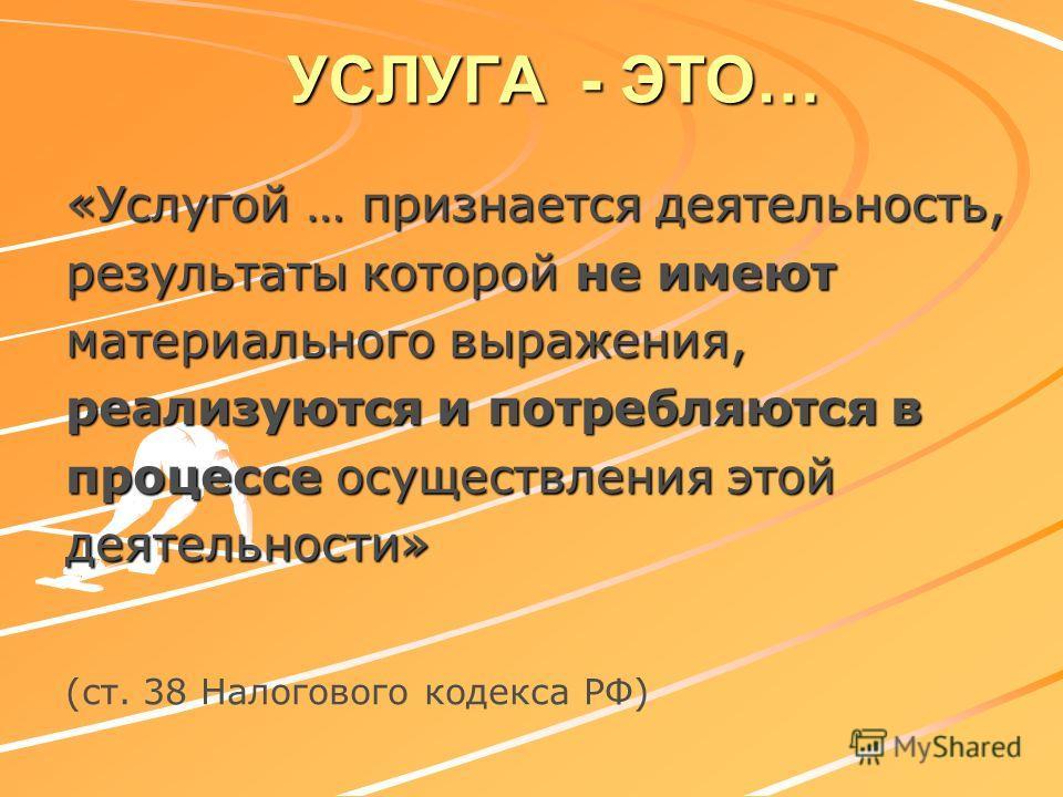 ОСОБЕННОСТИ АУДИТА СТРАТЕГИЙ МАРКЕТИНГА РОССИЙСКИХ СЕРВИСНЫХ КОМПАНИЙ В.А. Виноградов, BrandWay, www.brand-way.ruwww.brand-way.ru, vin@brand-way.ru www.brand-way.ru