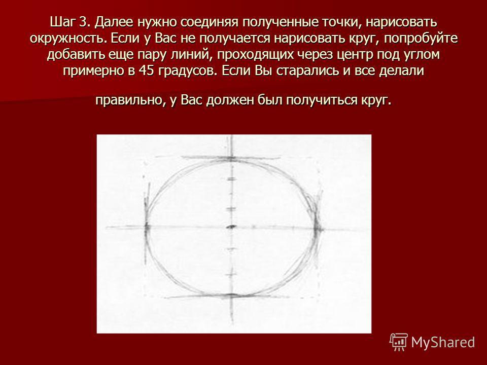 Если человек рисует круги это значит