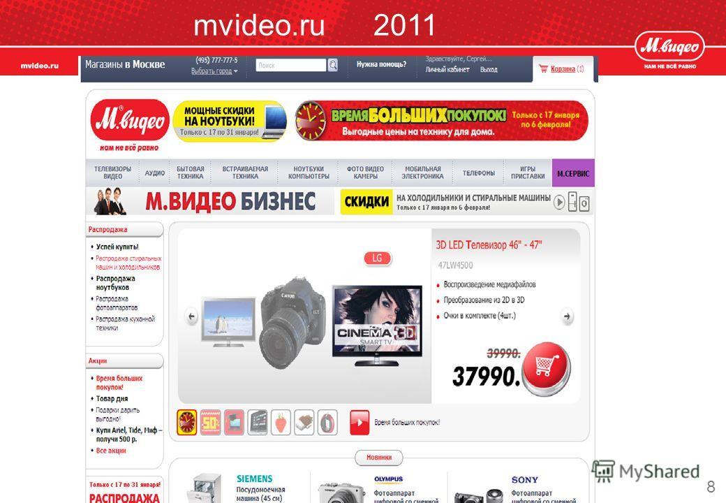 mvideo.ru 2011 8