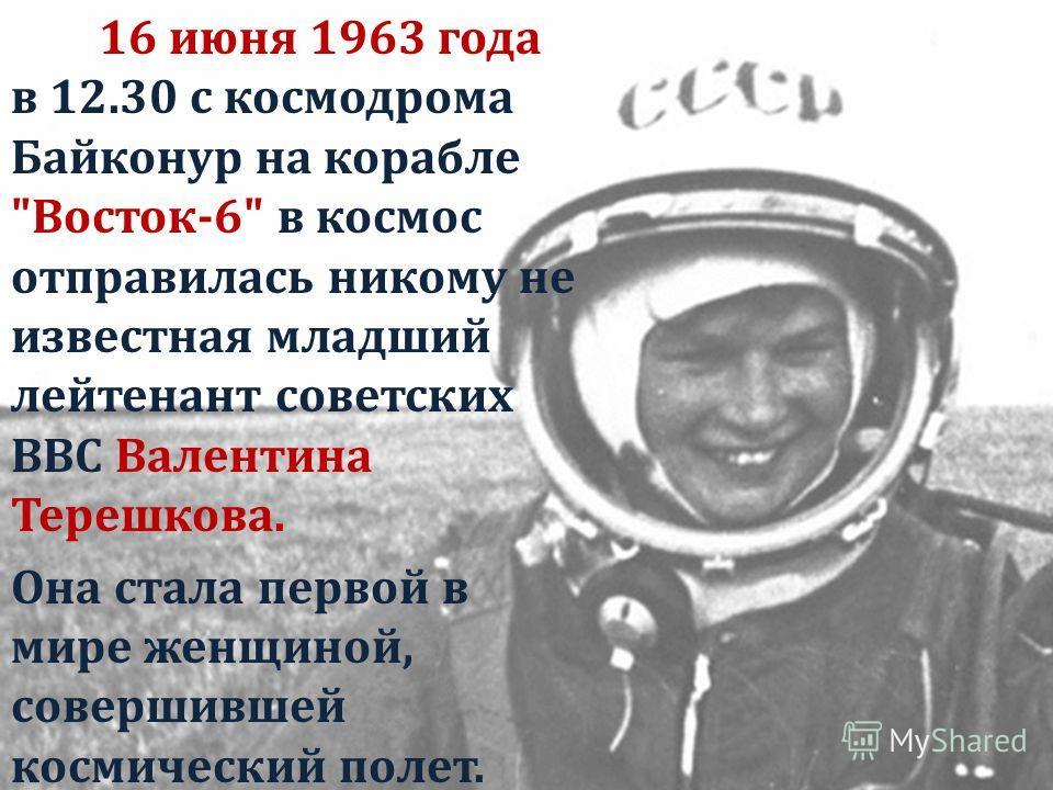 Первая среди первых Обзор информации по Киргизии Авторы презентационного проекта: Булатова В.А., Абдулова В.Р.