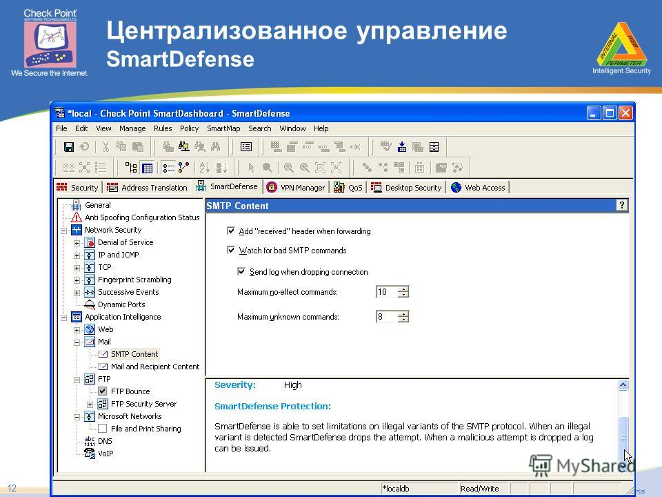 ©2005 Check Point Software Technologies Ltd. Proprietary & Confidential 12 Централизованное управление SmartDefense