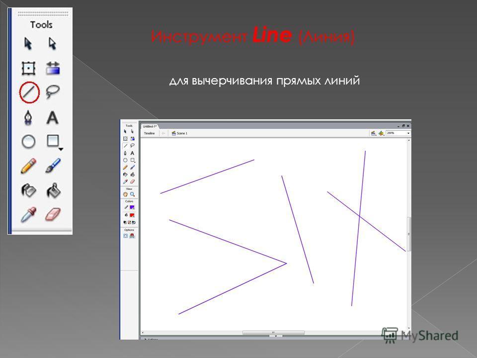 Инструмент Line (Линия) для вычерчивания прямых линий