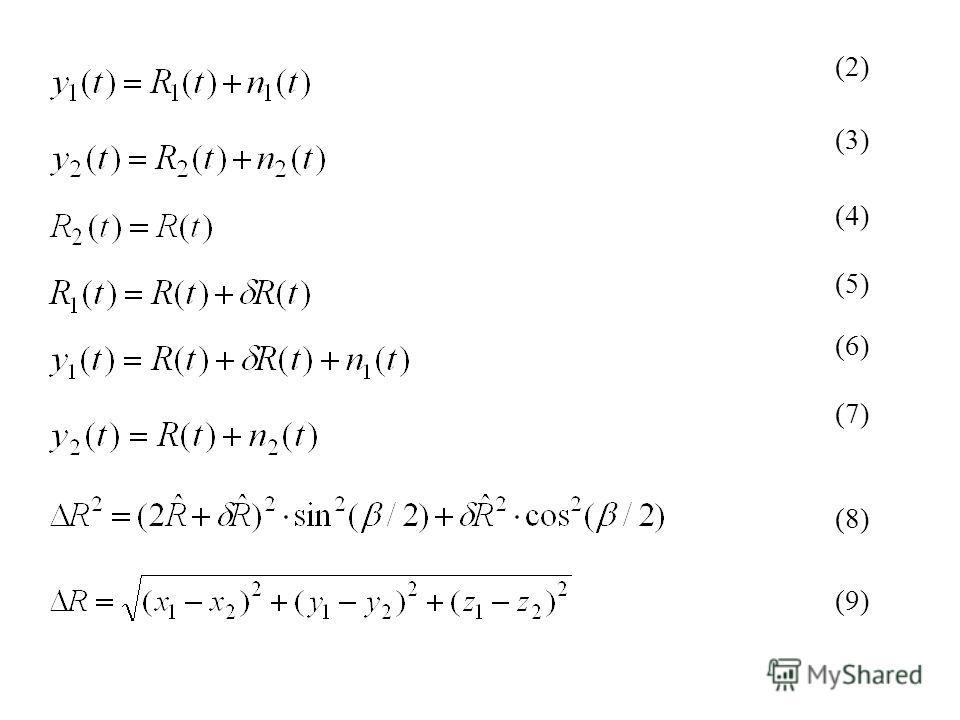 (2) (3) (4)(4) (5)(5) (8)(8) (9)(9) (6)(6) (7)(7)