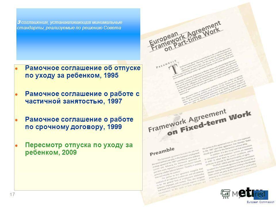 3 соглашения, устанавливающих минимальные стандарты, реализуемые по решению Совета Рамочное соглашение об отпуске по уходу за ребенком, 1995 Рамочное соглашение о работе с частичной занятостью, 1997 Рамочное соглашение о работе по срочному договору,