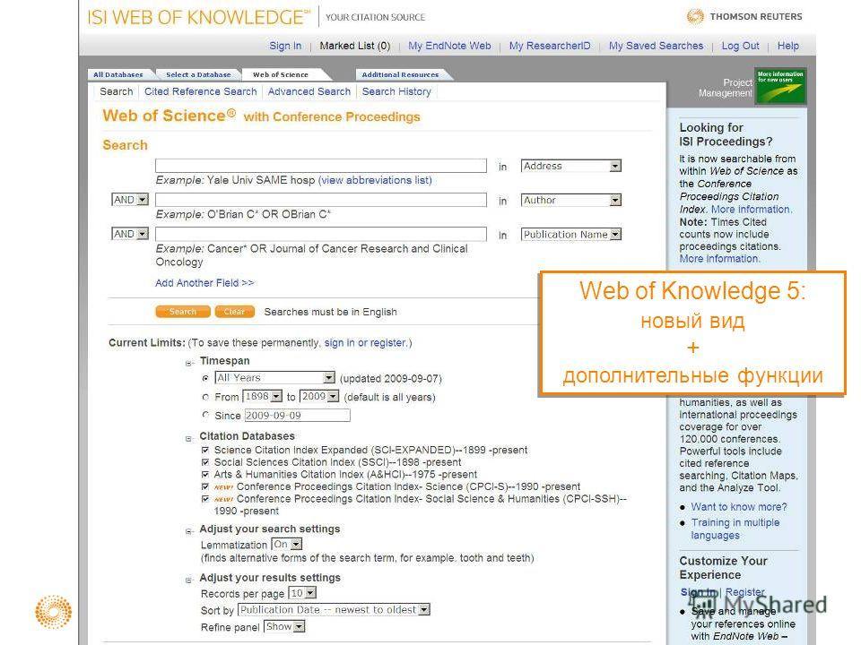 Web of Knowledge 5: новый вид + дополнительные функции Web of Knowledge 5: новый вид + дополнительные функции