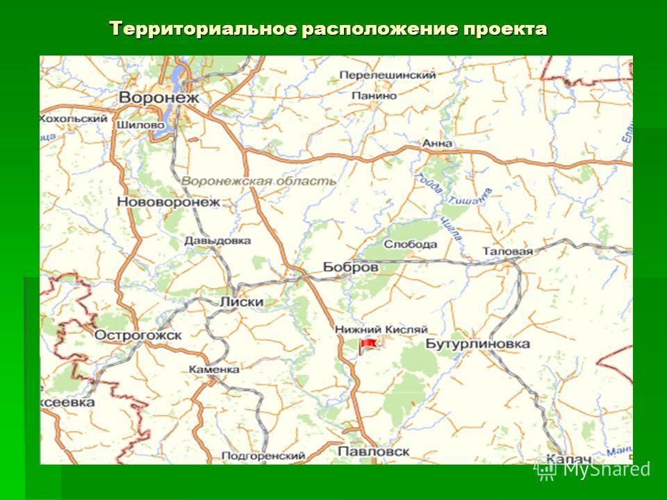 Территориальное расположение проекта