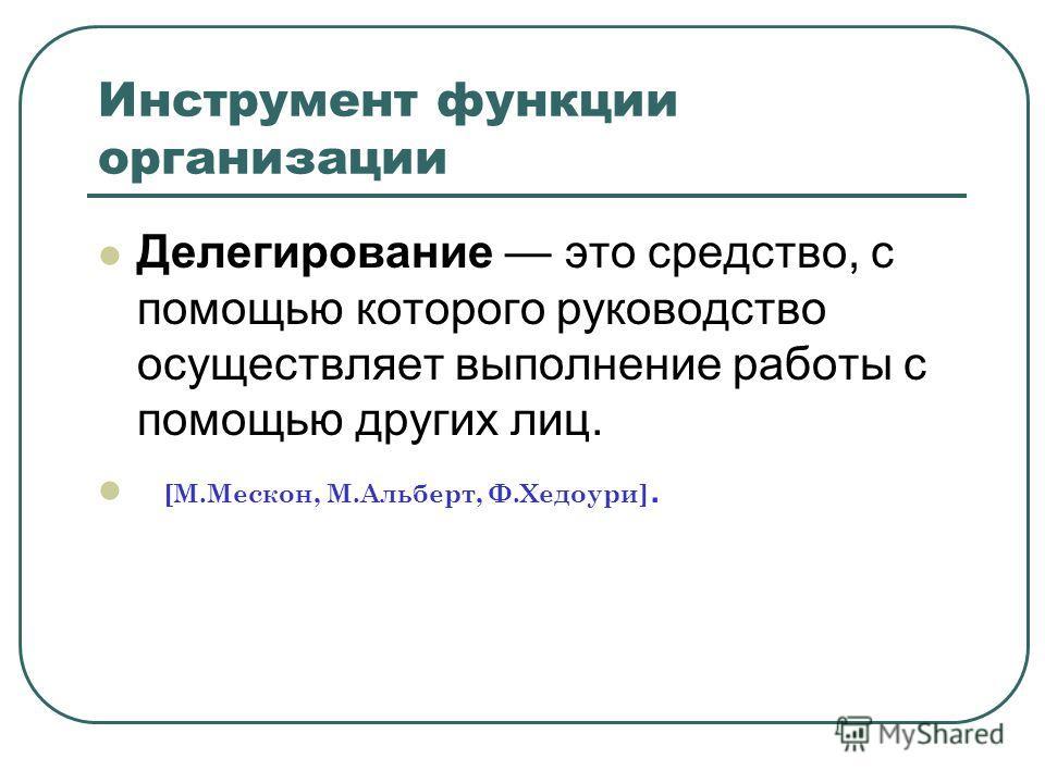 Статья 65 СК РФ. Осуществление родительских прав Кодексы и