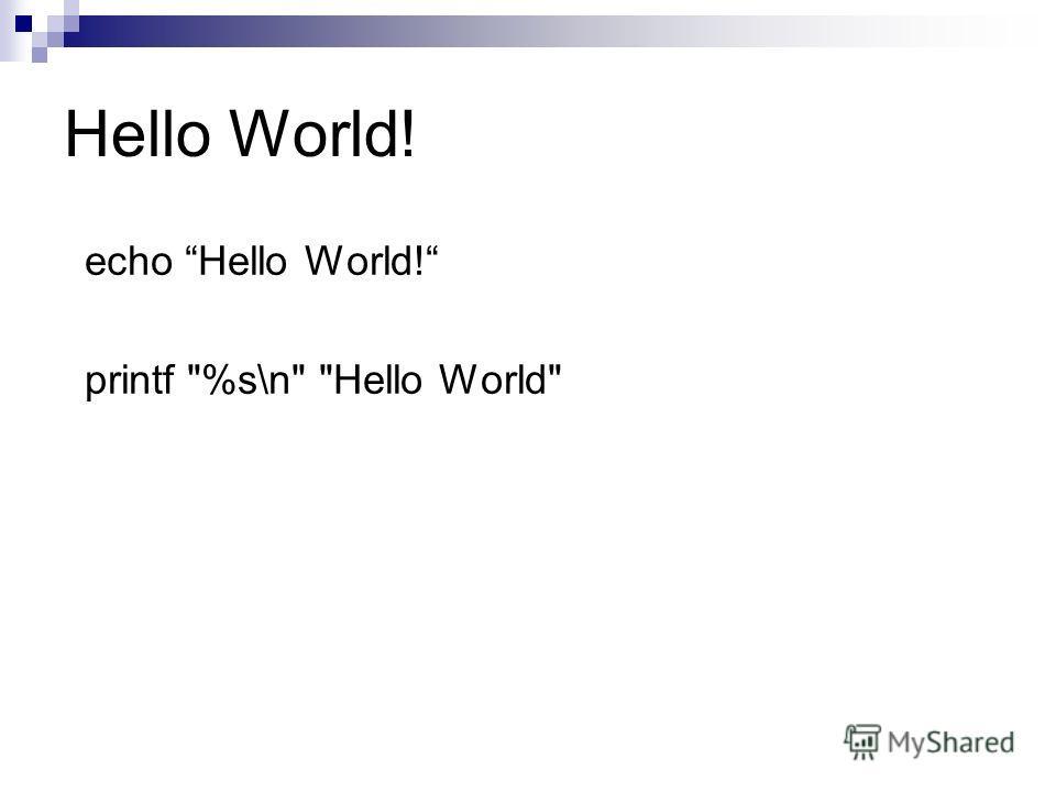 Hello World! echo Hello World! printf %s\n Hello World