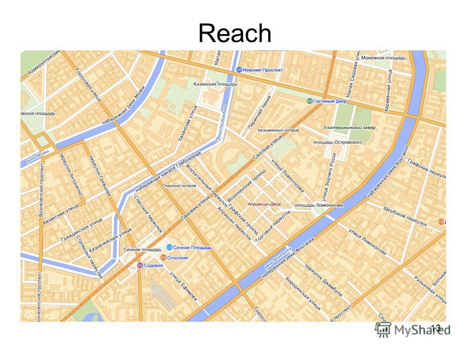 13 Reach