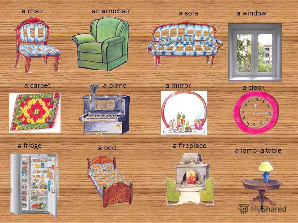 a chairan armchair a sofaa window a carpeta pianoa mirror a clock a fridge a bed a fireplace a lamp\a table