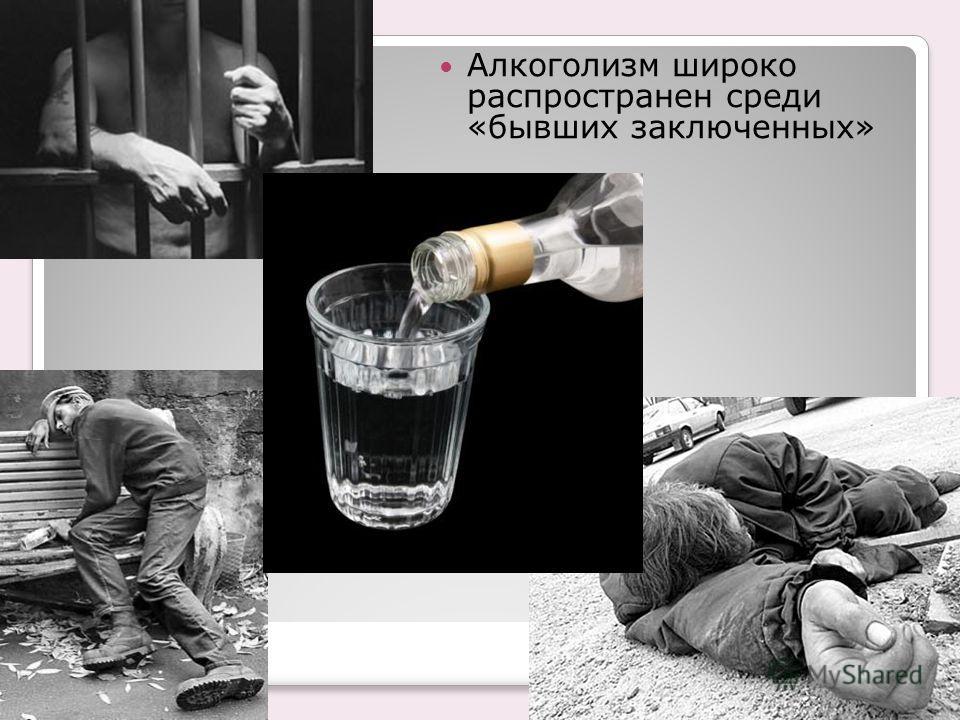 kapli-ot-alkogolizma-bez-vedoma-bolnogo-otzivi-kolme