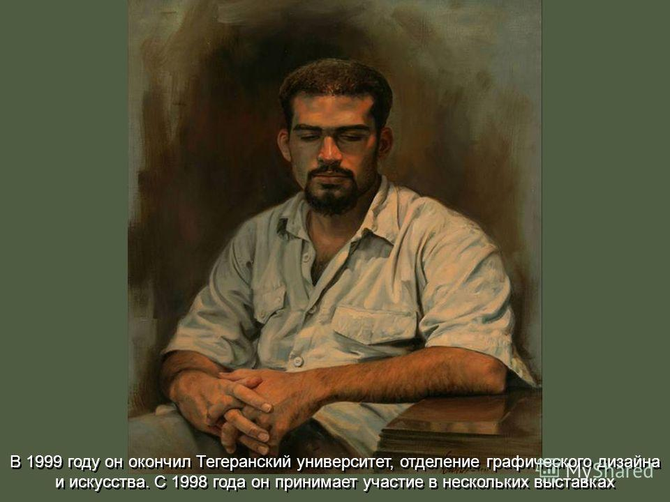 В возрасте 15 лет он начал учиться мастерству живописи у своего первого и единственного учителя - Morteza Katouzian,